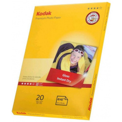 Kodak Premium A4 240g 20 Sheets