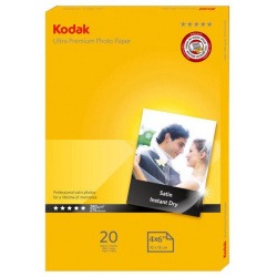 Kodak Ultra Premium A4 280g Satin 20 Sheets