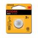 Kodak CR-1220