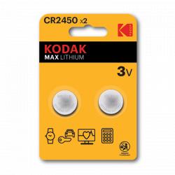 Kodak CR-2025