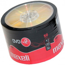 MAXELL DVD-R 4.7GB 16X 50-pack bulk