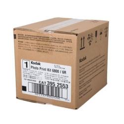 Kodak Ektatherm 6800/6850 6R Print Kit 10x15/15x20cm